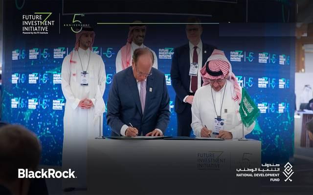 جانب من إطلاق الصندوق الوطني للبنية التحتية بالشراكة مع شركة بلاك روك