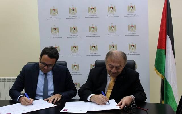 فلسطين توقع مذكرة تفاهم لرعاية مسابقة تصميم جناحها بإكسبو 2020