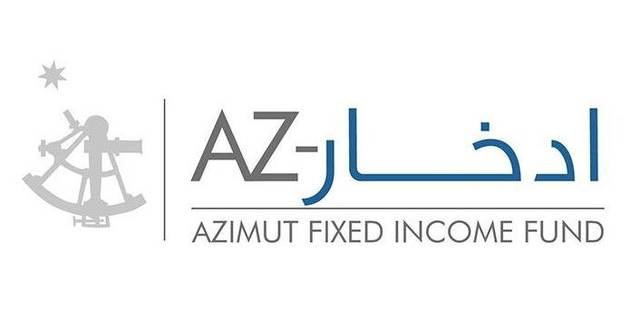 Azimut's first local investment fund in Egypt raised EGP 295.3 million