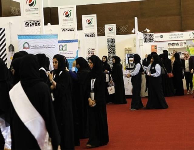 يحظى المعرض والمنتدى خلال العام الجاري بدعم وزارة الداخلية، بصفتها الشريك الاستراتيجي لهما