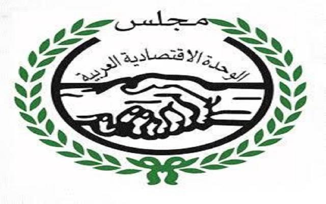 إطلاق المؤتمر الأول للرؤية العربية المشتركة للاقتصاد الرقمي بأبوظبي.. 16ديسمبر