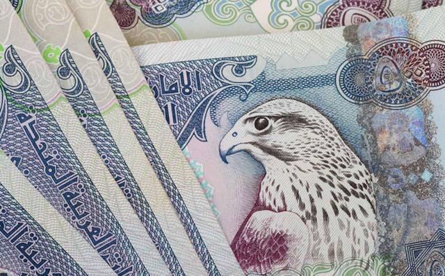 تحليل: أداء إيجابي للدرهم الإماراتي أمام 3 عملات في11 شهراً