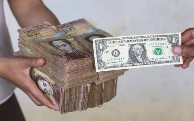 فنزويلا تصدر 3 فئات جديدة من العملة للسيطرة على التضخم