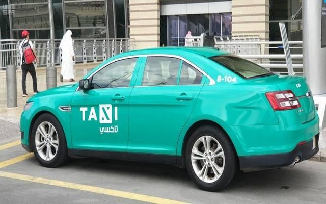 التاكسي الأخضر بالسعودية