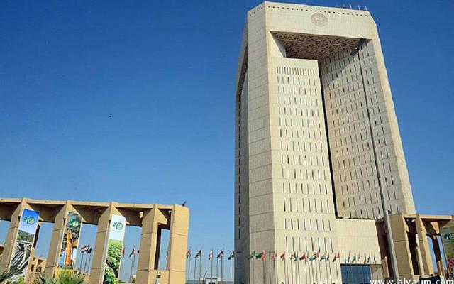 IDB lists $1.25bn sukuk on Nasdaq Dubai