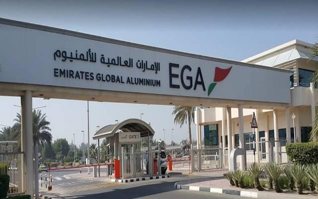 """""""الإمارات للألمنيوم"""" تزود مصانع الأسمنت ببقايا الكربون كوقود بديل"""