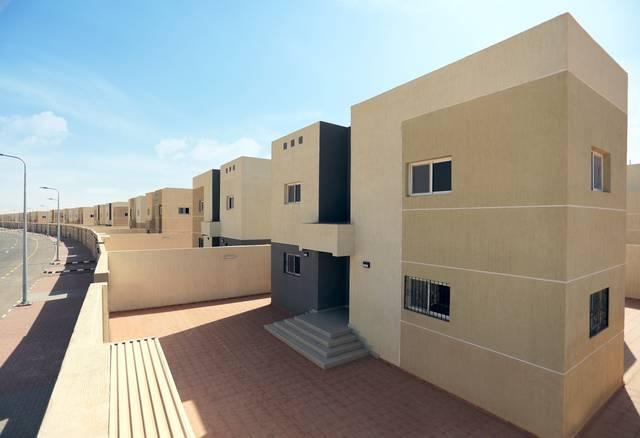منطقة سكنية بالسعودية