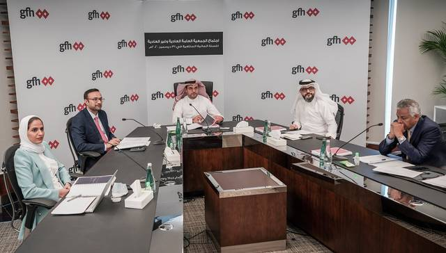 GFH's OGM approves $42m cash dividend, bonus share distribution