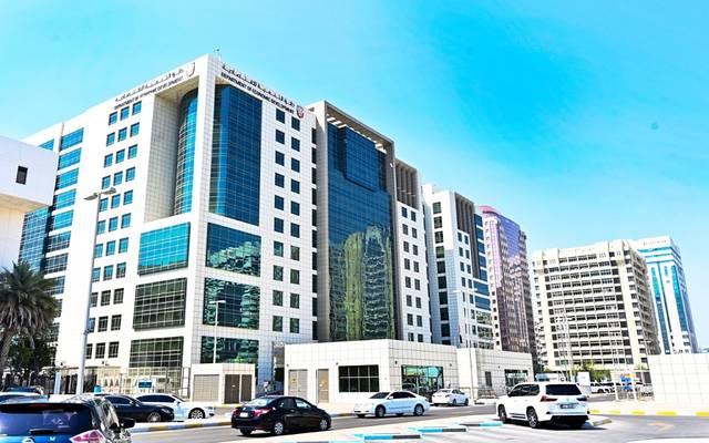 دائرة التنمية الاقتصادية أبوظبي