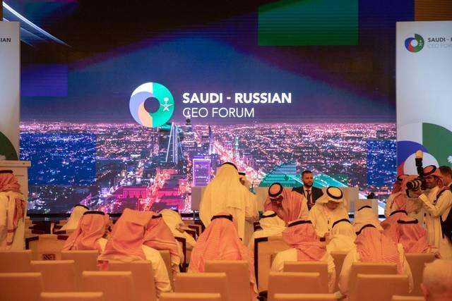 صور.. انطلاق المنتدى السعودي الروسي لرجال الأعمال بالرياض