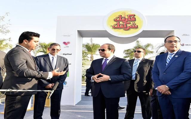 بالصور.. السيسي يثني على مشاريع الشباب بزيارة لمعرض ريادة الأعمال