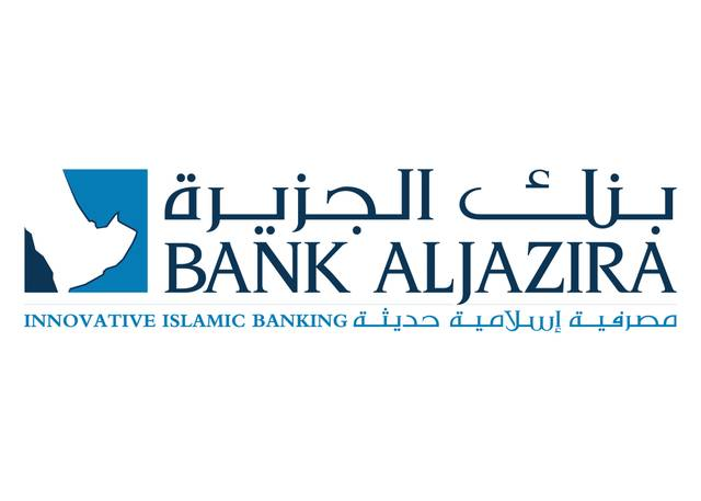 Bank Al Jazira's loans are forecast to increase to SAR 41.78 billion in 2018