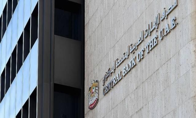 التسهيلات الائتمانية للقطاع الزراعي الإماراتي ترتفع 1.1 مليار درهم
