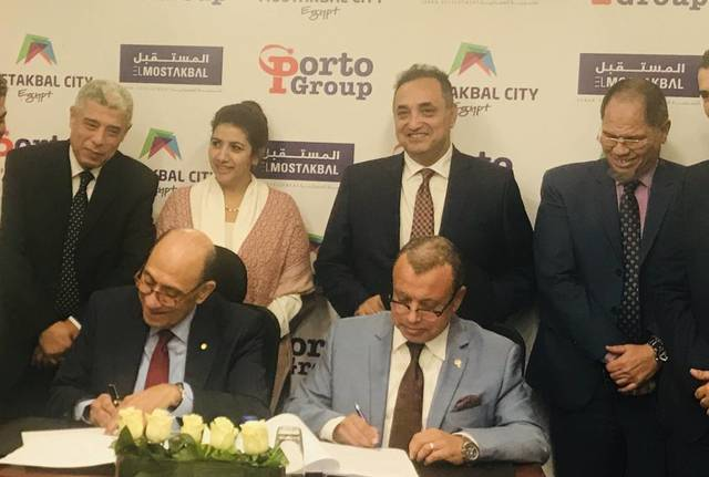 Porto Group Holding has signed an agreement with Mostakbal Urban Developments