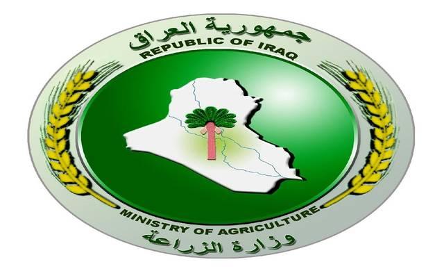 وزارة الزراعة العراقية - لوجو