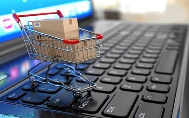 التجارة الإلكترونية- أرشيفية