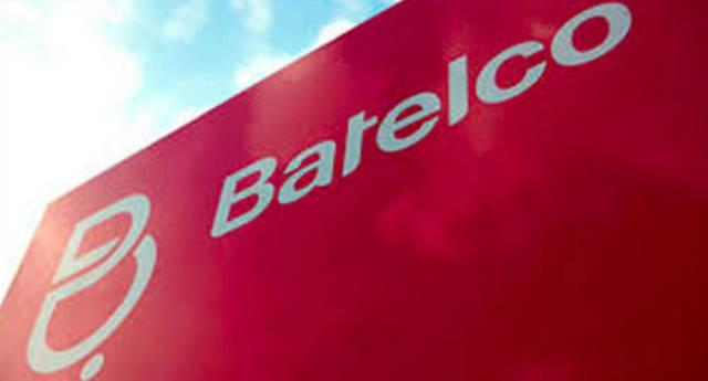 حققت الشركة صافي أرباح قدره 3.5 مليون دينار بحريني في 2017
