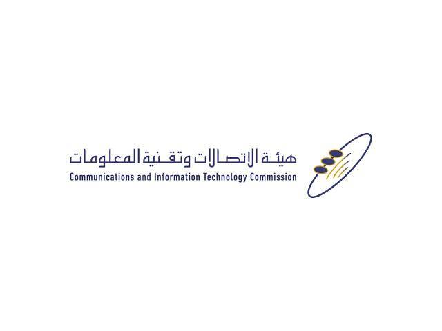 Saudi CITC calls for licensing mobile virtual network operators