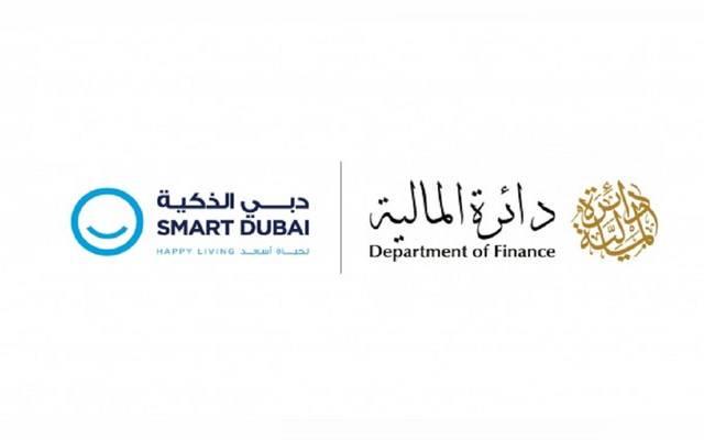 """تفعيل """"القيمة المضافة"""" على نظم تخطيط الموارد الحكومية في دبي"""