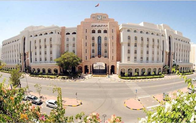 مقر البنك المركزي العماني