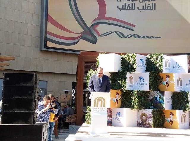 ماجد الفطيم تستهدف زيادة استثماراتها في مصر لـ44 مليار جنيه