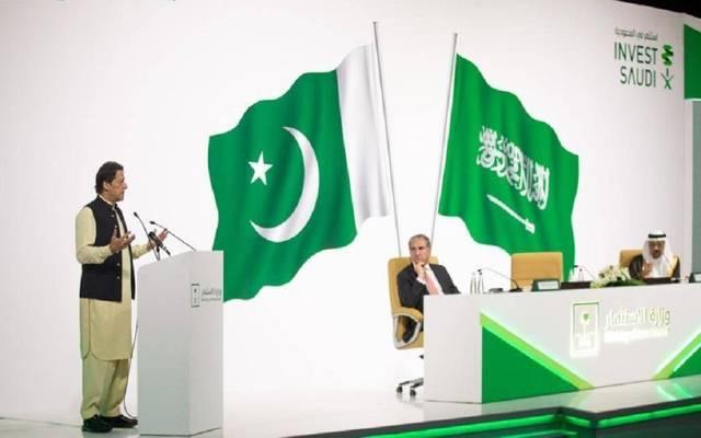 منتدى الاستثمار السعودي – الباكستاني