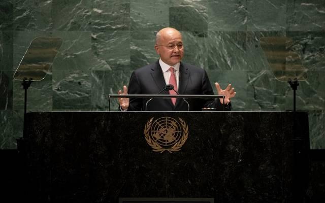 برهم صالح في الأمم المتحدة