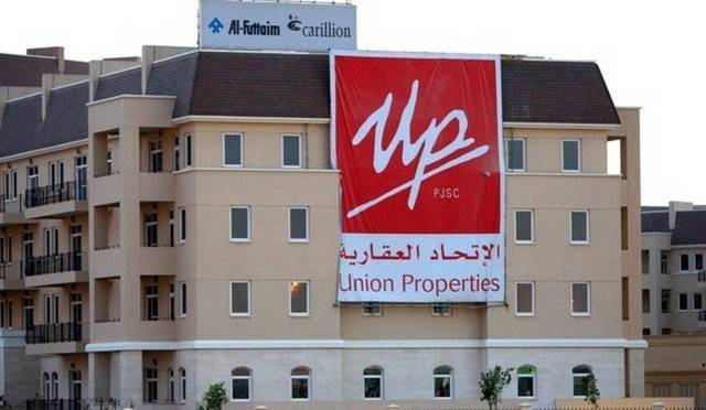 Union Properties to issue AED 500m sukuk