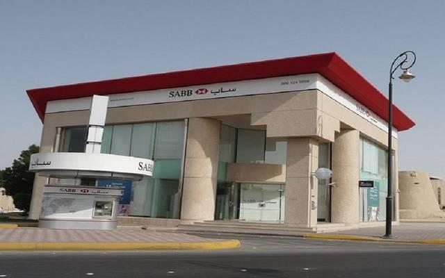 """بنك """"ساب"""" يعلن اكتمال طرح صكوك محلية بـ5 مليارات ريال"""