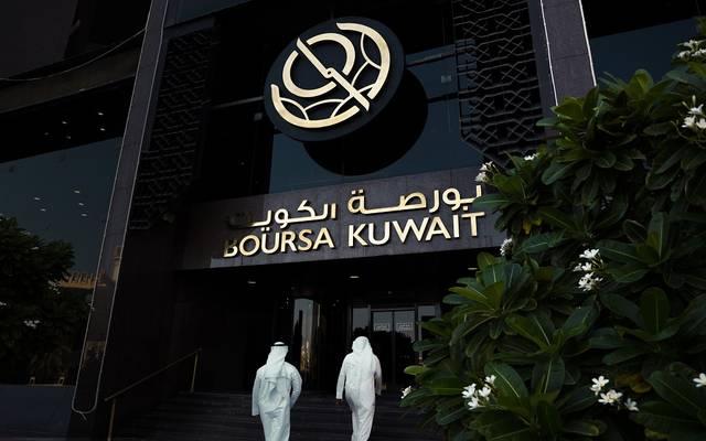 """بأكثر من 60% من تنفيذات سيولة بورصة الكويت تمت بواسطة أنظمة """"دايركت إف إن"""""""