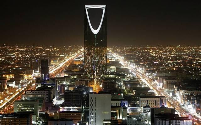 المملكة العربية السعودية ـ أرشيفية