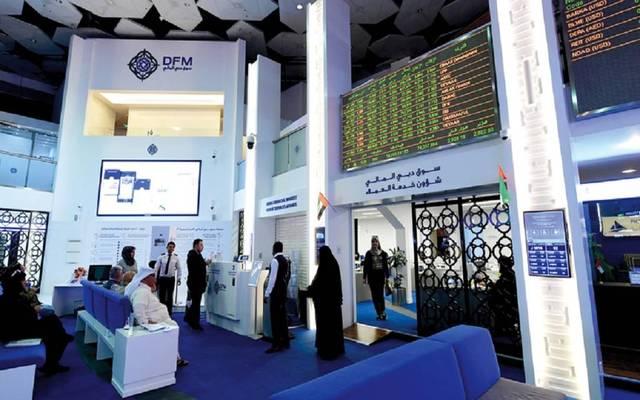 سوق دبى المالي