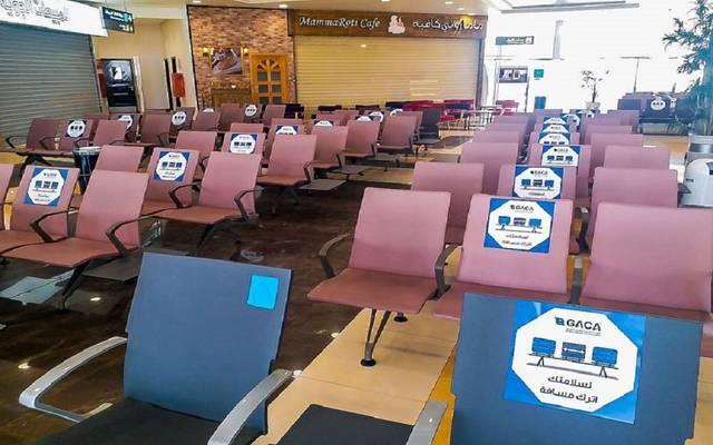 مطار الملك سعود بن عبد العزيز