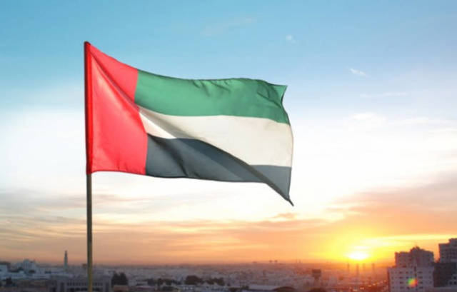 The CI also stated that the UAE's economic outlook was stable