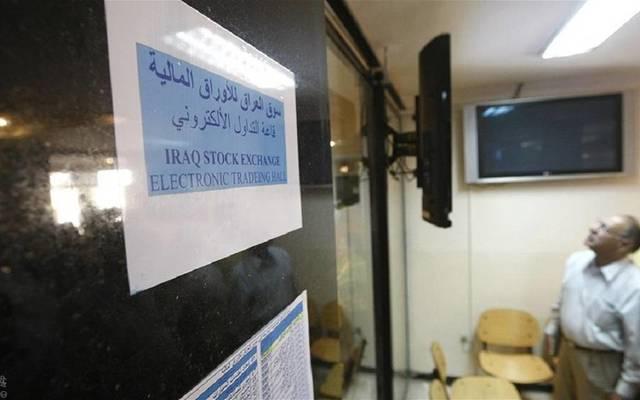 المؤشر العام لبورصة العراق يخسر 1.44 نقطة في أسبوع