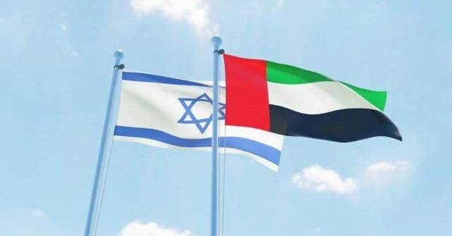 علم الإمارات وعلم إسرائيل