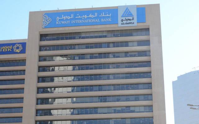 """الإيرادات التشغيلية تتراجع بأرباح """"الكويت الدولي"""" 37% بالربع الثاني"""