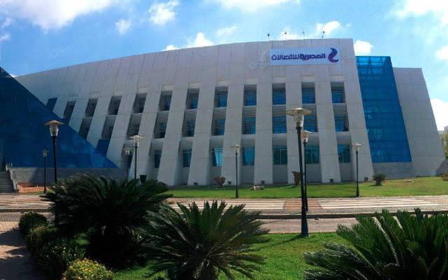 مقر المصرية للاتصالات