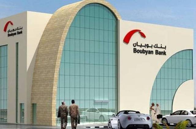 Boubyan Bank logs 12% higher profit in Q3-19