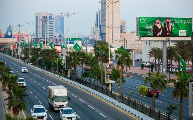 المملكة العربية السعودية خلال احتفالات اليوم الوطني الـ90 للمملكة