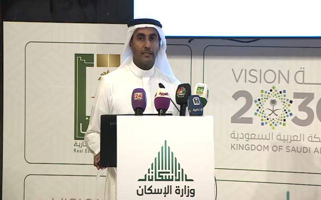 مدير صندوق التنمية العقارية بالسعودية، خالد العمودي، أرشيفية