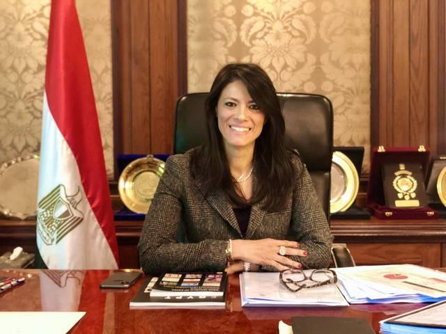 رانيا المشاط وزيرة التعاون الدولي المصرية