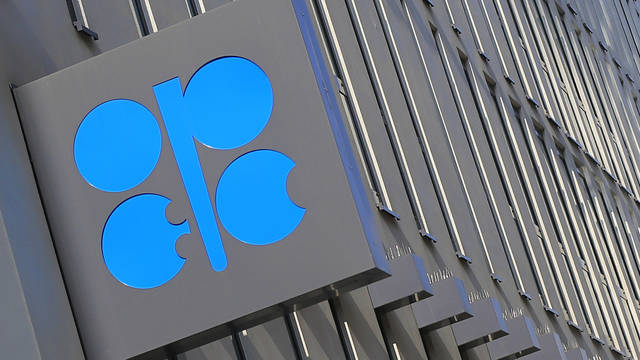 Qatar's oil output hits 603,000 bpd in June – OPEC