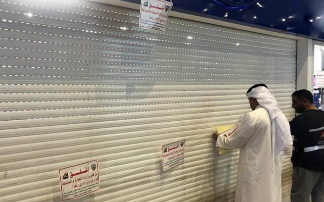 إغلاق إحدى الصيدليات المخالفة في الكويت