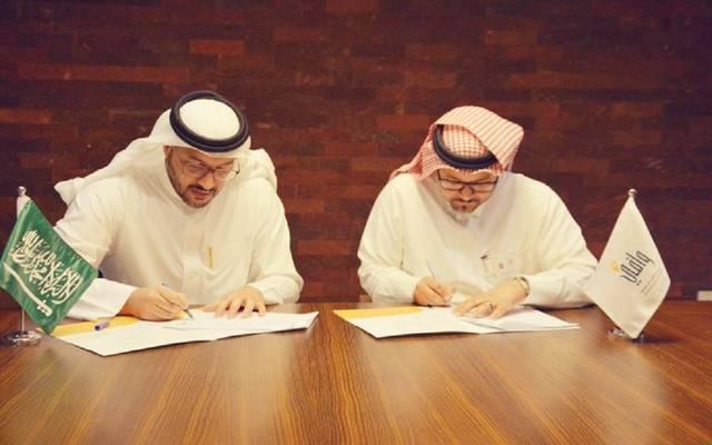 جانب من مراسم التوقيع