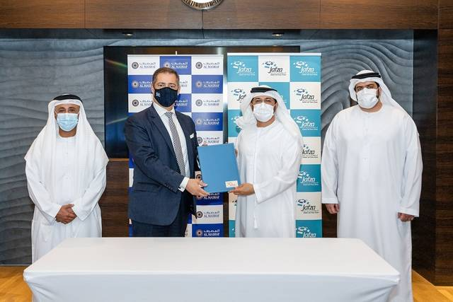 The agreement is in line with DP World's objective
