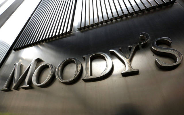 Moody's affirms ABK long-term credit rating