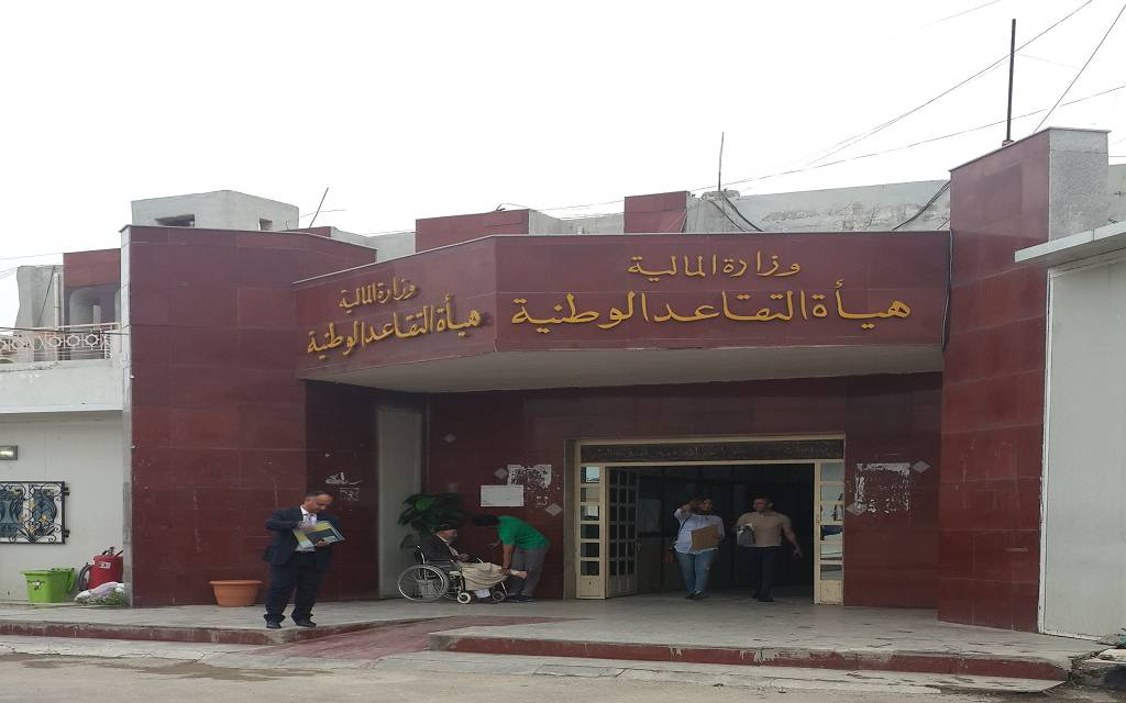 IRAQI IRAQ: Zero deduction rate upon receiving salaries with new cards 1024