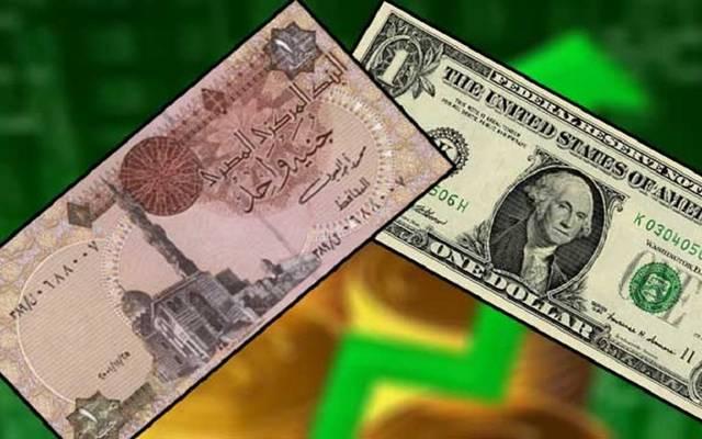صعدت العملة الموحدة الأوروبية اليورو مقابل الجنيه المصري في أغلبية البنوك