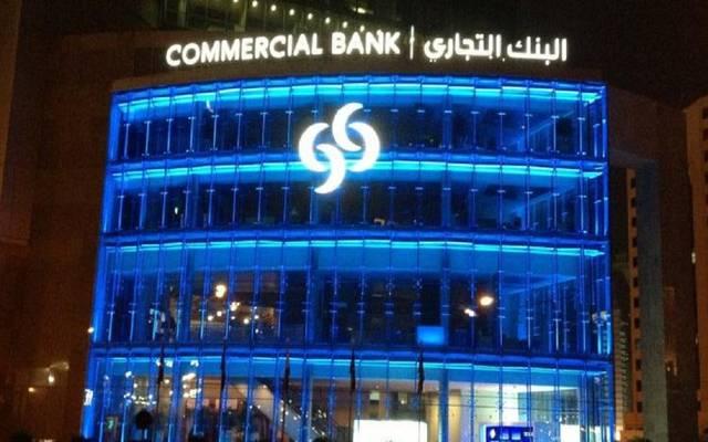 البنك التجاري